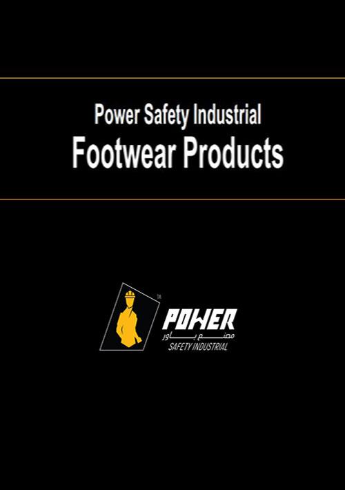 power safety/مصنع باور سيفتى
